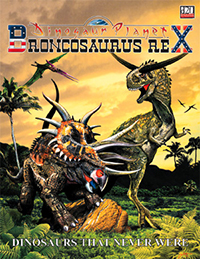 Dinosaurs That Never Were (monster manual)