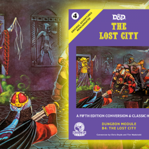 Announcing OAR #4: The Lost City